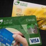طريقة الاستعلام عن رصيد فيزا البريد المصري 2021 Easy pay إيزي باي