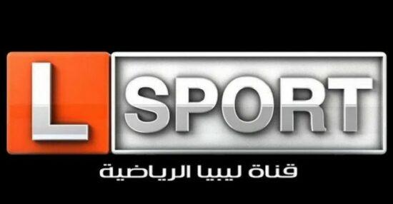 تنزيل تردد قناة ليبيا الرياضية 2021 HD لمتابعة مباراة يوفنتس ضد انتر ميلان