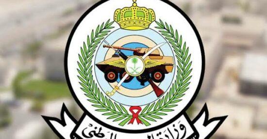 رابط وظائف الحرس الوطني 1442 للرجال والنساء وما هي الشروط اللازمة للتقديم
