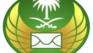 Photo of أسعار البريد السعودي الشحن الدولي 2021 وما هي الخدمات البريدية السعودية