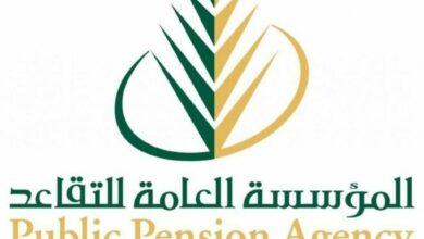 Photo of استعلام عن مستحقات مالية والاستعلام عن التأمينات برقم الهوية 2021