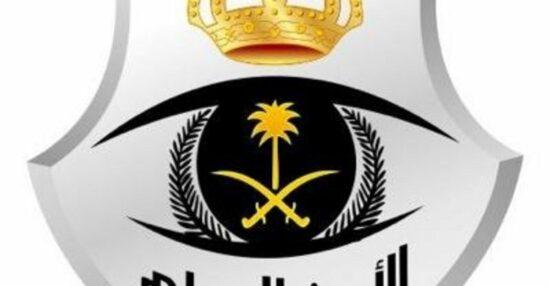 حقيقة فتح باب التسجيل في الامن العام 1442 بالمملكة العربية السعودية عبر منصة ابشر للتوظيف