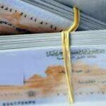 طريقة عمل أو تجديد بطاقة الرقم القومي في مكاتب البريد المصري 2021
