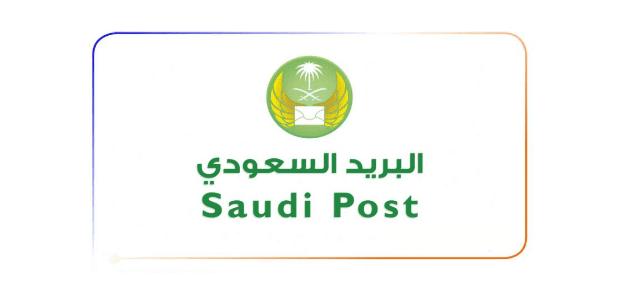 طريقة كتابة العنوان البريدي السعودي لجميع المدن والأماكن
