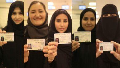 مواعيد فتح التسجيل في رخصة القيادة للنساء في السعودية 1442