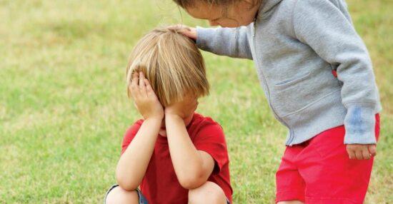 هل هناك فرق بين العطف والتعاطف