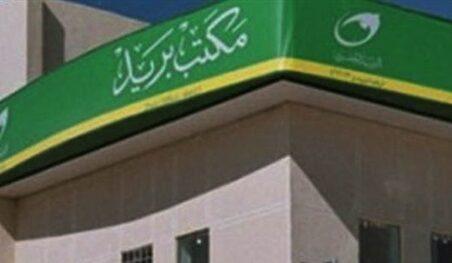 رسوم استخراج شهادة ميلاد من مكاتب البريد في مصر 2021