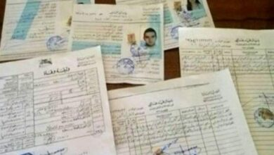Photo of أماكن استخراج قيد عائلي مستعجل والأوراق المطلوبة لاستخراجه