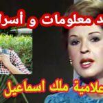 وفاة الإعلامية ملك إسماعيل بسبب فيروس كورونا عن عمر 85 عام
