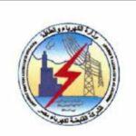 الاستعلام عن فاتورة الكهرباء 2021 إلكترونياً