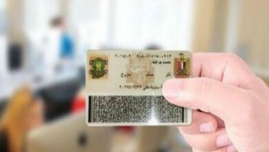 Photo of خطوات استخراج بطاقة الرقم القومي 2021 وما هي أسعار استمارة البطاقة الشخصية