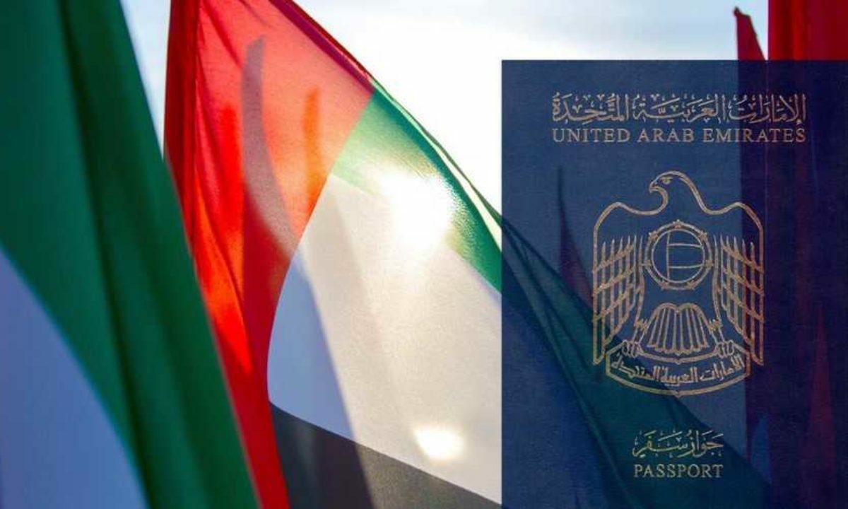 شروط الحصول على الجنسية الإماراتية 2021