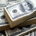 سعر الدولار اليوم في مصر 2021 في جميع البنوك المصرية