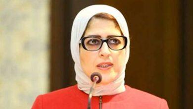 وزارة الصحة المصرية تؤكد البدء في تطعيم كورونا لأصحاب الأمراض المزمنة وكبار السن غدا الخميس 4-3-2020