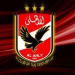 تردد قناة الأهلي الجديدة Al-Ahly TV 2021 على قمر النايل سات
