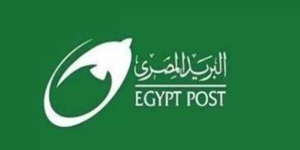 أرقام تليفونات هيئة البريد المصري 2021 ارقام الخط الساخن