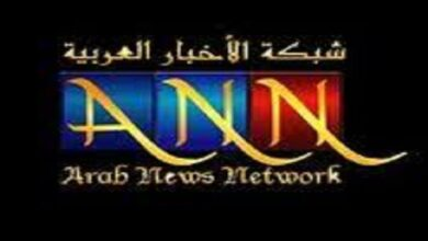 Photo of ضبط تردد قناة شبكة الأخبار العربية السورية 2021 ANN