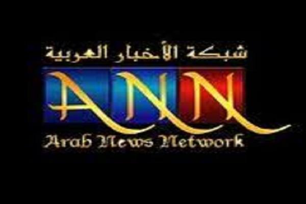 ضبط تردد قناة شبكة الأخبار العربية السورية 2021 ANN