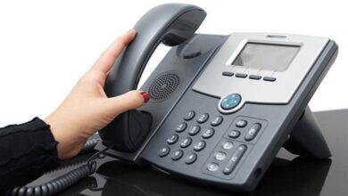 Photo of فاتورة التليفون الارضي لشهر يونيو 2021 billing.te.eg المصرية للاتصالات