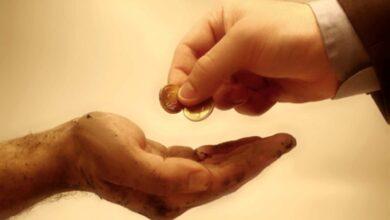 Photo of الاموال التي تجب فيها الزكاة