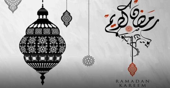 La serie más vista hasta ahora en Ramadán 2021