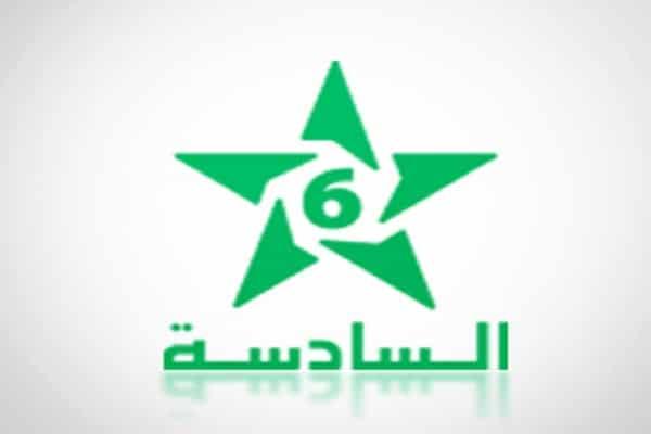 تردد قناة السادسة المغربية 2021 على جميع الأقمار الصناعية Assadissa TV