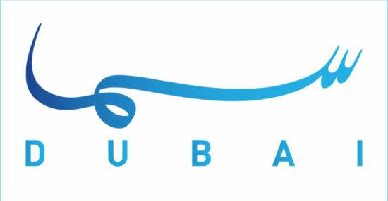 La frecuencia del nuevo canal Sama Dubai 2021 en el satélite Nilesat Sama Dubai TV