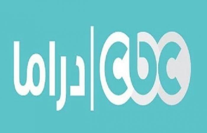 تردد قناة سي بي سي CBC دراما في رمضان 2021 على قمر النايل سات لمشاهدة المسلسلات
