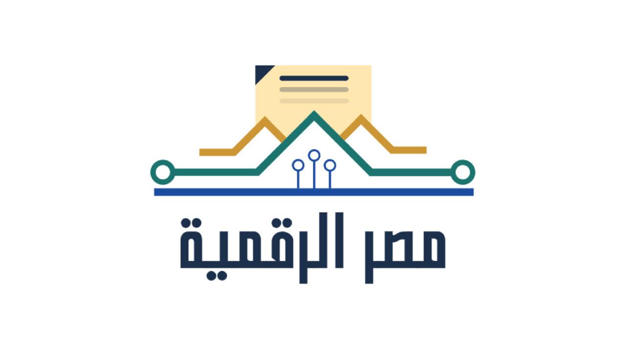رابط بوابة مصر الرقمية لإضافة المواليد على بطاقة التموين 2021