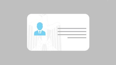 Photo of هل من الممكن تجديد بطاقة الرقم القومي من أي سجل مدني؟