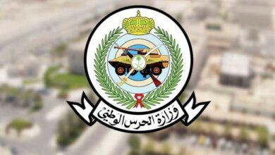 تعريف الراتب الحرس الوطني السعودي