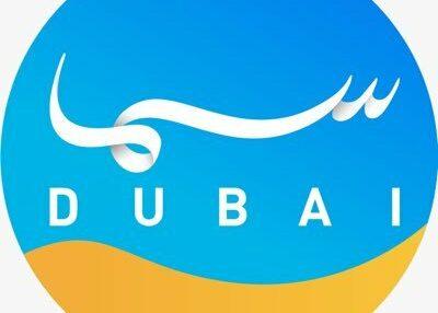 ضبط تردد قناة سما دبي 2021 الجديد بأعلى جودة HD Sama Dubai TV مسلسلات رمضان