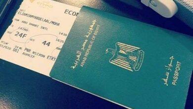 Photo of طريقة تجديد جواز السفر المصري عن طريق الإنترنت 2021 بالخطوات