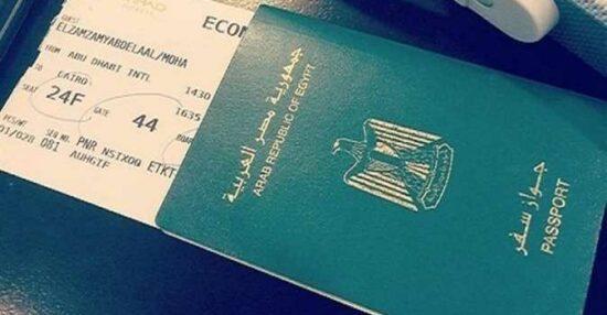 طريقة تجديد جواز السفر المصري عن طريق الإنترنت 2021 بالخطوات