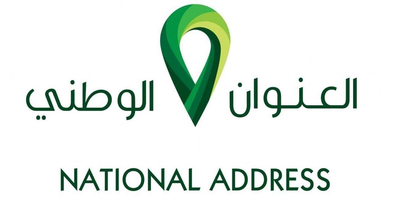 طريقة تحديث العنوان الوطني البنك الأهلي