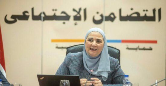 La nueva Ley de Pensiones y Seguros de Egipto 2021