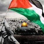 موضوع تعبير عن فلسطين بالمقدمة والخاتمة والعناصر وأبرز المعلومات