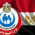 رابط نتيجة تحليل فيروس سي معامل وزارة الصحة المصرية 2021