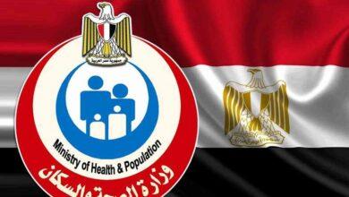 Photo of رابط نتيجة تحليل فيروس سي معامل وزارة الصحة المصرية 2021