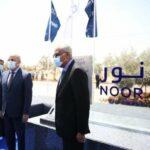 أسعار مدينة نور مجموعة هشام طلعت مصطفى بمقدم حجز أقل من 38 إلف جنية