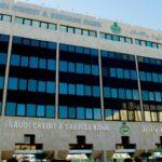الاستعلام عن إعفاء بنك التسليف بالسجل المدني 1442