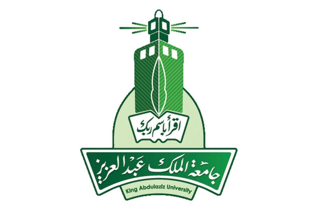 انجز جامعة الملك عبدالعزيز