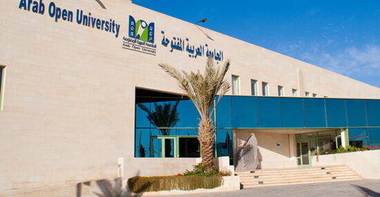 تجربتي في الجامعة العربية المفتوحة