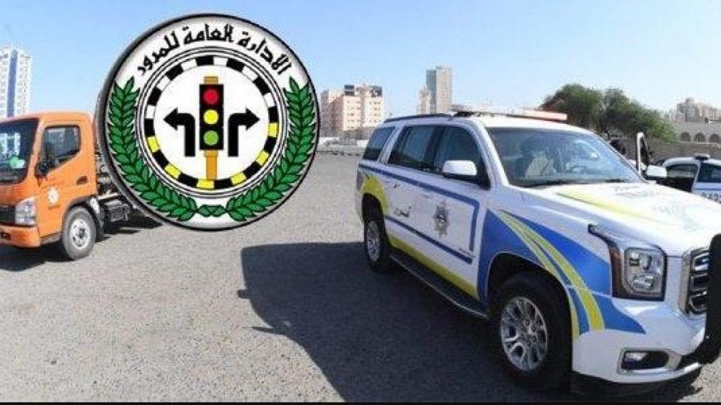 دفع مخالفات المرور الكويت بالرقم المدني 2021