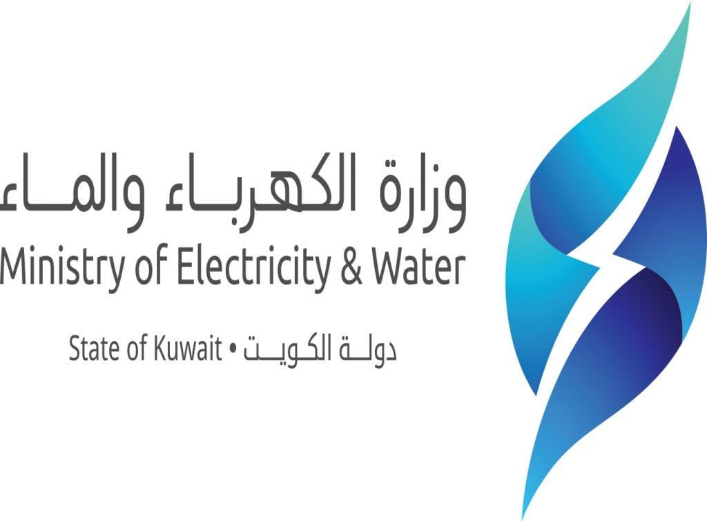 طريقة دفع فواتير الكهرباء الكويت