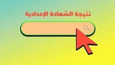 """""""ظهر اليوم"""" إعلان نتيجة الشهادة الاعدادية أسيوط الترم الثاني 2021 عبر موقع المديرية"""