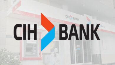 فتح حساب بنكي CIH Bank عبر الإنترنت والشروط اللازمة لذلك