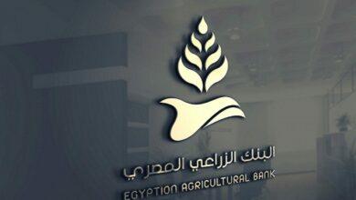 قروض بنك التنمية والائتمان الزراعي للشباب 2021