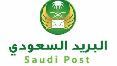 Photo of مدة توصيل البريد السعودي داخل وخارج المملكة