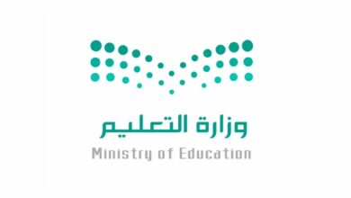 Photo of موعد العطلات الرسمية في العام الدراسي الجديد 2021/2022